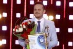 Гран-пры «Славянскага базару» паедзе ў Румынію