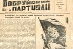 Пра што пісалі падпольныя выданні ў 1942 годзе?