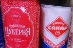 Будут ли этикетки товаров исключительно белорусскоязычными?