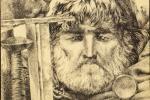 Кукенойскі князь Вячка (?—1224). Жыццёвы шлях