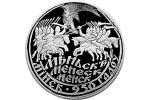Нацбанк выпусціў у абарачэнне памятныя манеты «Мінск. 950 гадоў»