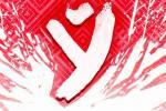 «Кніга Яўхіма Карскага «Беларусы» паўплывала на маё жыццё»