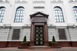 Нацбанк Беларусі выключыў з абарачэння каля 70% купюр старога ўзору