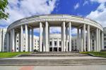 ІІ Съезд ученых Беларуси пройдет в четвертом квартале этого года
