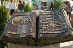 Вызначаны прыярытэты Дня беларускага пісьменства