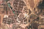 У КНР з'явілася сонечная электрастанцыя ў выглядзе панд