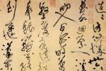 Открылся первый в стране факультет китайского языка и культуры