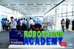 Открылся первый в Китае институт робототехники