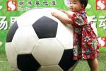 27 тысяч школ з футбольным ухілам