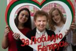 """БРСМ даў старт акцыі """"За любімую Беларусь!"""""""