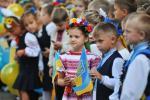 Формула новой украинской школы