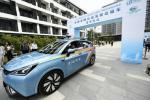 Первое в Китае беспилотное такси появилось в Гуанчжоу