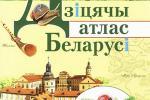 Рэйтынг продажу выданняў на беларускай мове ад «Белкнігі»