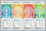 Около 130 тыс. билетов продано на II Европейские игры