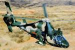 Вертолеты с Пинху