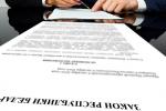 Рыхтуецца законапраект аб змяненні Закона «Аб ахове працы»