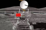 Кітайскі зонд «Чан'э-4» працягвае даследванні