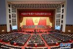 В Пекине закрылся ХІХ съезд КПК