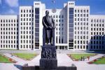 Якія трэнды ўплываюць на развіццё Беларусі
