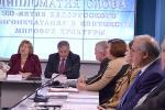 Масква святкуе 500-годдзе беларускага кнігадрукавання
