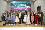 Прошел ХХI телевизионный фестиваль армейской песни «Звезда»