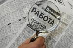Зарэгістраванае беспрацоўе ў Беларусі за год знізілася да 0,3%