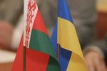 У Жытоміры праходзіць II Форум рэгіёнаў Беларусі і Украіны
