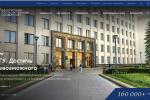 В БГУ впервые стартует Летний университет — 2020
