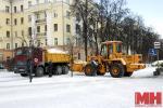 Для часовага складавання снегу з вуліц Мінска вызначаны 9 пляцовак