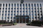 Летняя школа русского языка для иностранных граждан открылась в БГУ