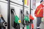 В Беларуси снова подешевеет автомобильное топливо