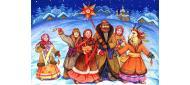 Як снег на Каляды