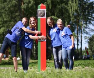 Маладзёжны лагер «Бе-La-Русь» распачынае сваю работу