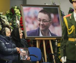 Цырымонія развітання з Анатолем Капскім прайшла ў «Барысаў-Арэне»