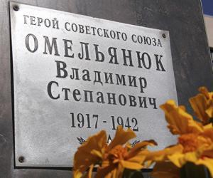 Легендарны звяздовец Уладзiмiр Амельянюк