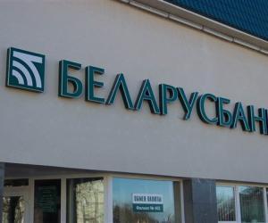 Беларусбанк пачаў выдачу крэдытаў на будаўніцтва з дзяржпадтрымкай