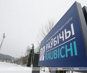 Прэзідэнт пра перанос ЧЕ па біятлоне ў Беларусь: У фінансавым плане акупляльна, але не гэта галоўнае