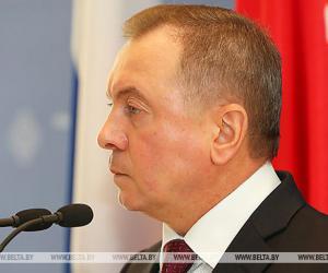 Макей: Дзеянні краін ЕС падрываюць суверэнітэт і незалежнасць Беларусі