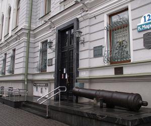Нацыянальны гістарычны музей аб'яўляе конкурс