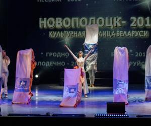 Почетный титул культурной столицы года Беларуси передан Пинску