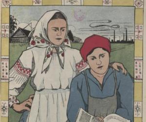 Журналы, выходившие в межвоенные годы, стали доступны онлайн