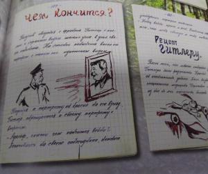 Партызанскія рукапісы — бясцэнныя сведчанні ваеннага часу