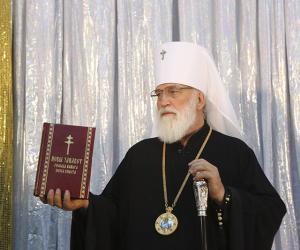 Новый Завет по-белорусски презентовали в Национальной библиотеке
