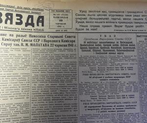 Як «Звязда» асвятляла першыя месяцы Вялікай Айчыннай