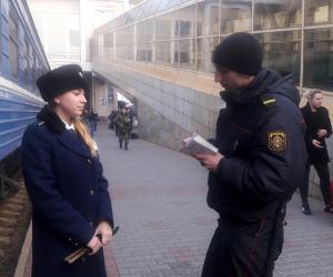Як працуе транспартная міліцыя