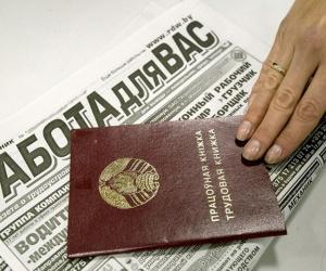 Молодежь при устройстве на работу хочет зарплату в тысячу рублей