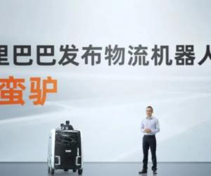 Лагістычны робат ад Alibaba