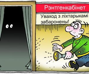 Мастаку-карыкатурысту Алегу Папову — 65!