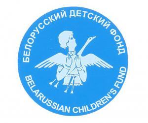 «Беларускі дзіцячы фонд» днямі адзначыць 30-годдзе