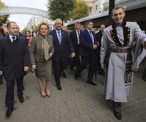 В Могилеве проходит V Форум регионов Беларуси и России